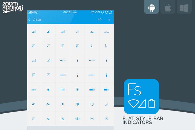برنامه Flat Style Bar: تغییر آیکون های استاتوس بار - زوم اپ