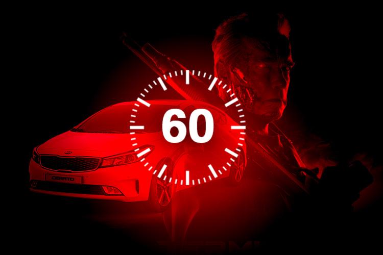 ۶۰ ثانیه: از افزایش قیمت خودروهای سایپا تا امتیاز میت 10 پرو در DxOMark