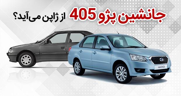 با 5 جایگزین احتمالی پژو 405 در ایران آشنا شوید