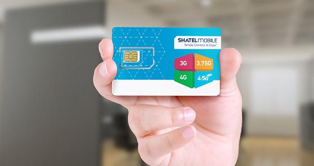 بسته های اینترنت شاتل موبایل به همراه مکالمه رایگان و اشتراک نماوا عرضه میشود