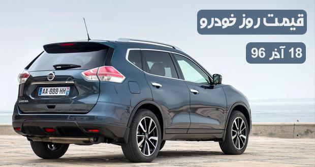 آخرین قیمت خودرو در بازار ایران (خودروهای داخلی و وارداتی – 18 آذر 96)