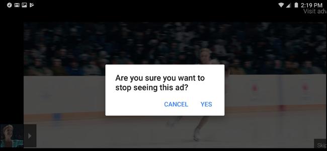 آموزش غیرفعال کردن نمایش تبلیغات خاص در یوتیوب