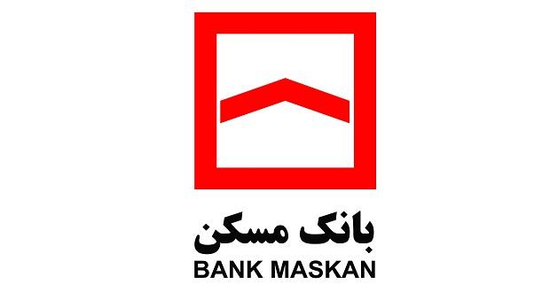 دانلود برنامه همراه بانک مسکن ؛ موبایل بانک مسکن برای موبایل اندروید و اپل آی او اس