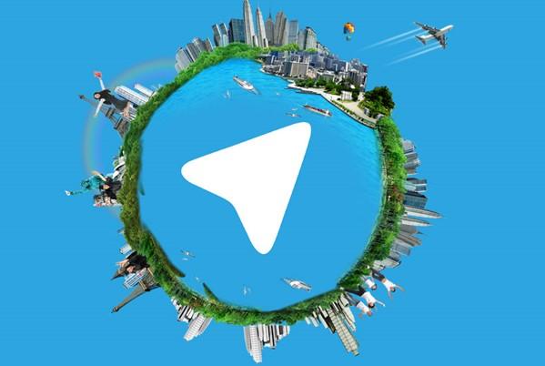 فیلتر تلگرام ؛ اشتعال زایی جوانان به جای اشتغال زایی !