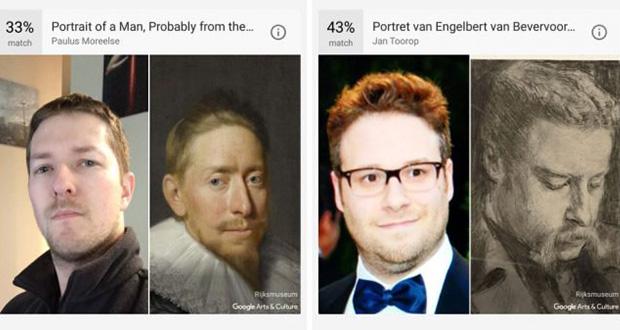 اپلیکیشن Arts & Culture گوگل یک اثر هنری مشابه تصویر سلفی شما را پیدا میکند