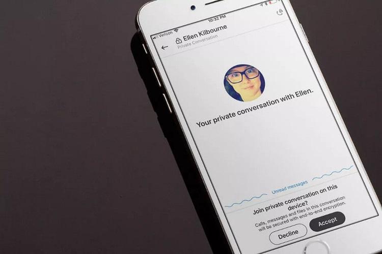 آغاز رمزنگاری دوطرفه تماسهای اسکایپ
