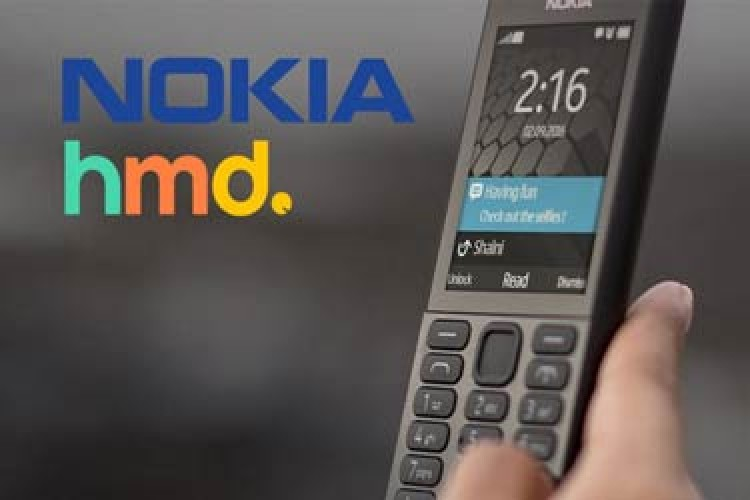 نوکیا مدیون HMD است!