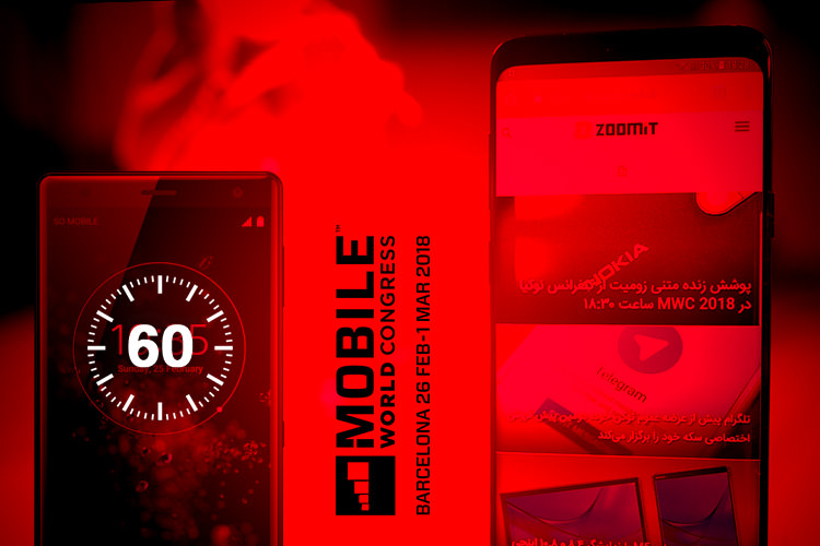 ۶۰ ثانیه: مهمترین محصولات معرفیشده در MWC 2018