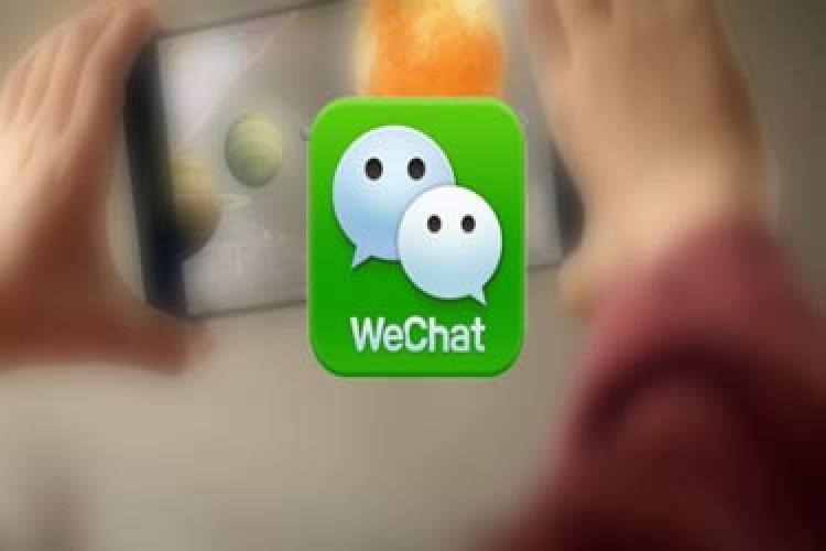 وی چت برای مقامات استرالیایی ممنوع شد