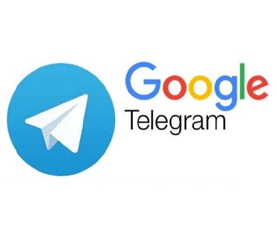 گوگل به تلگرام پشت کرد