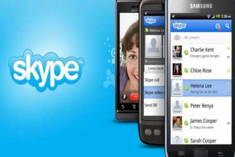بهروز رسانی اسکایپ برای اندرویدیها
