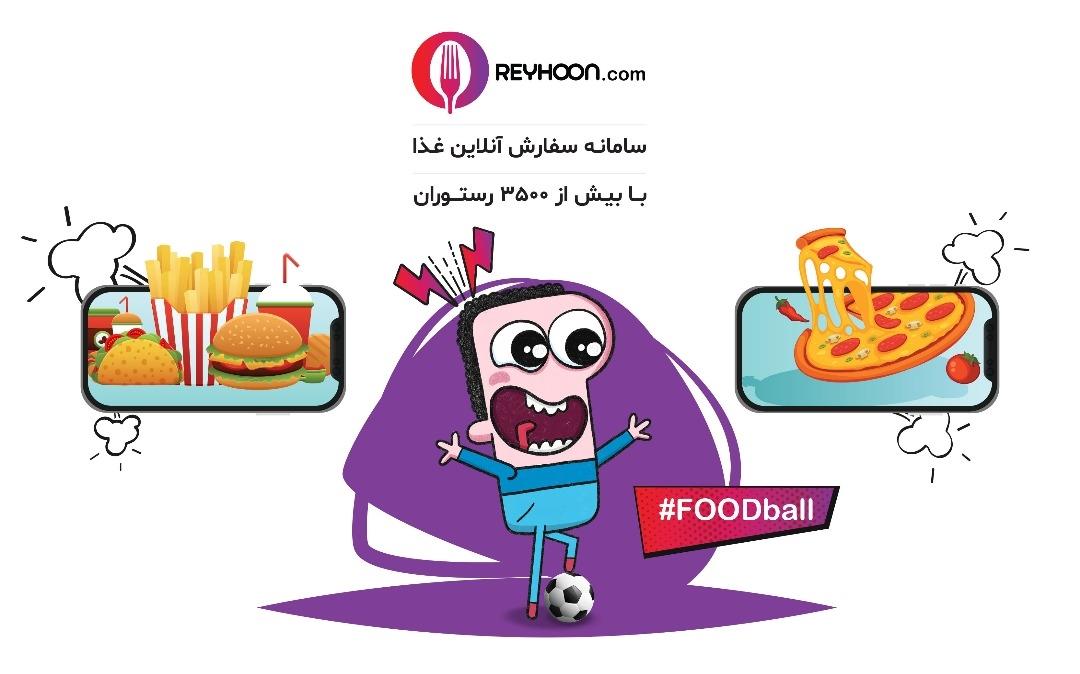 نتایج مسابقات جام جهانی را پیش بینی کنید و جوایز ارزنده ببرید