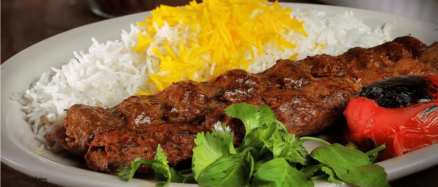 غذای ملی کشورهای مختلف جهان(1) - رستوران دربند لطفی