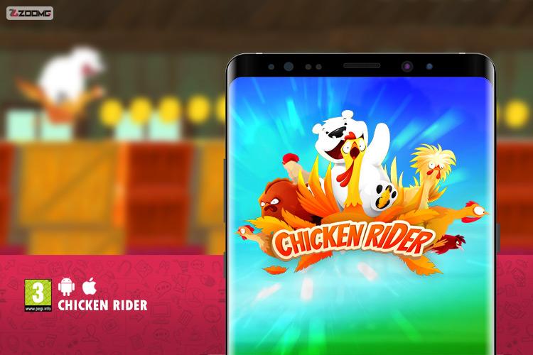 معرفی بازی موبایل Chicken Rider