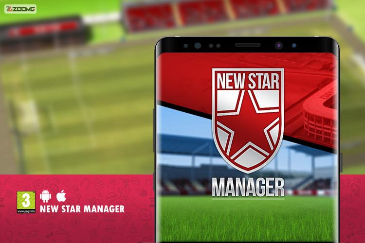 معرفی بازی موبایل New Star Manager: مدیریت یک باشگاه فوتبال