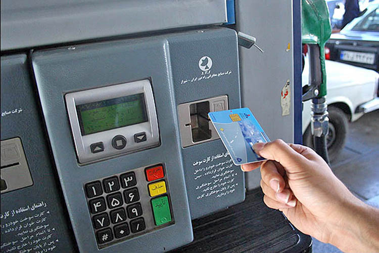 راهنمای ثبت نام کارت سوخت و استفاده از کارت بانکی بهجای آن