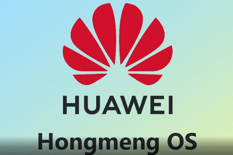 هواوی نشان تجاری سیستم عامل هانگمنگ را ثبت کرد