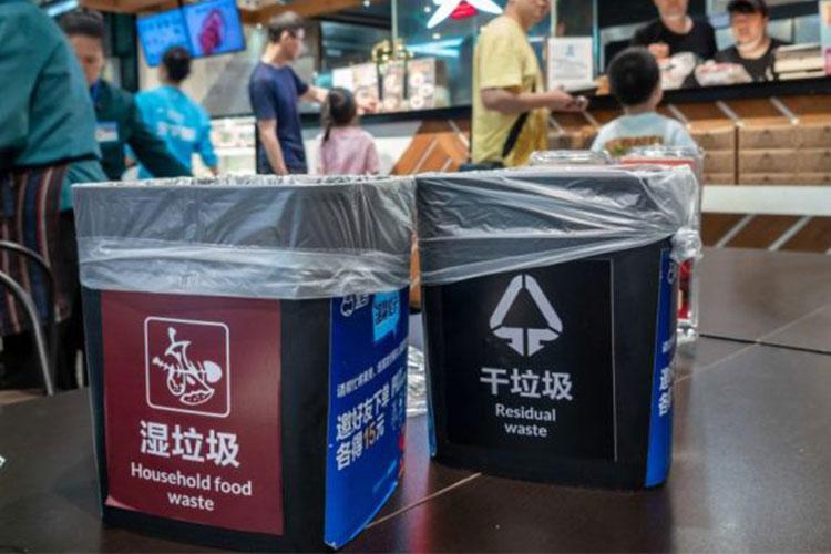چینیها چگونه با استفاده از فناوری زبالههای خود را دستهبندی میکنند؟