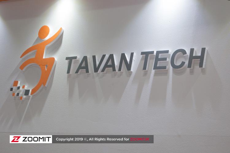 رویداد توان تِک؛ ابتکار مجتمع آموزشی نیکوکاری رعد در الکامپ