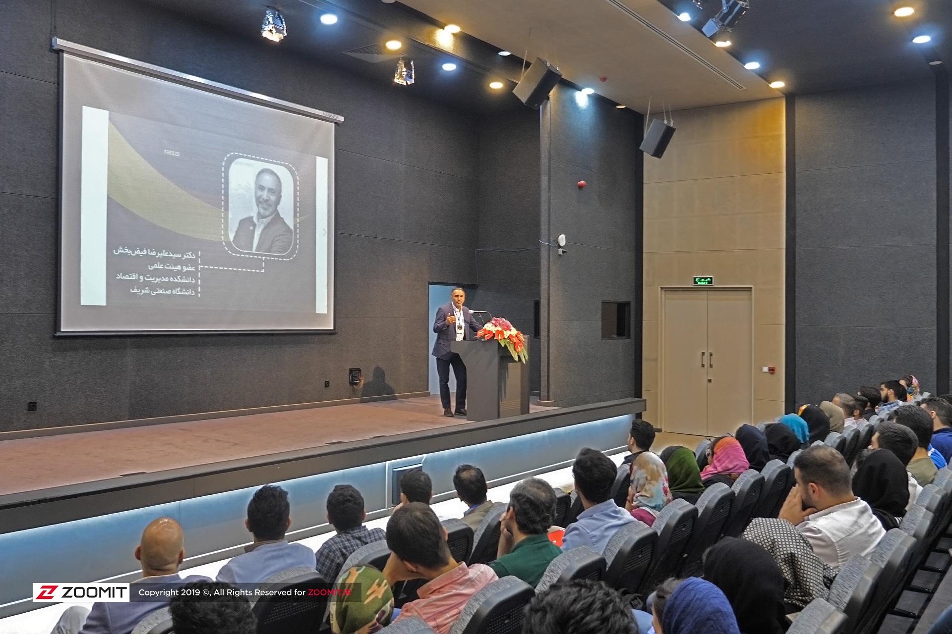 گزارش زومیت از افتتاح مدرسه تابستانی کسبوکار شریف