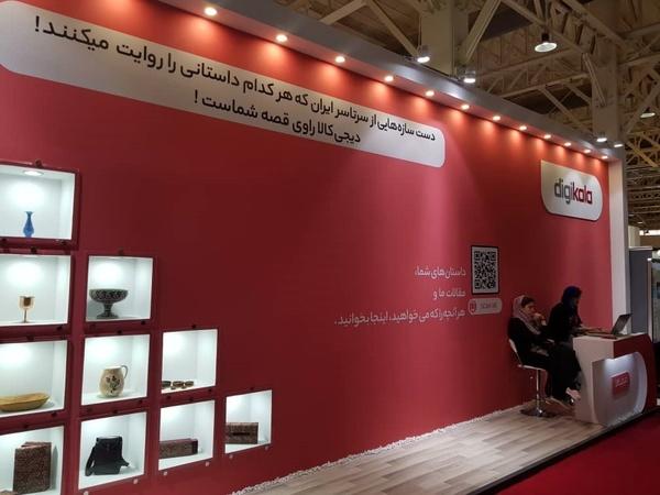 اثرگذاری مارکتپلیس دیجیکالا بر بازار صنایع دستی ایران
