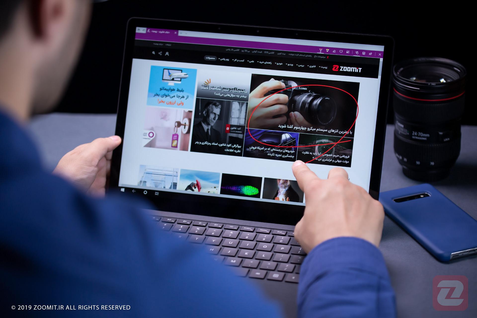 چه دلایلی بهجز کارایی و قدرت برای ارتقاء لپ تاپ وجود دارد