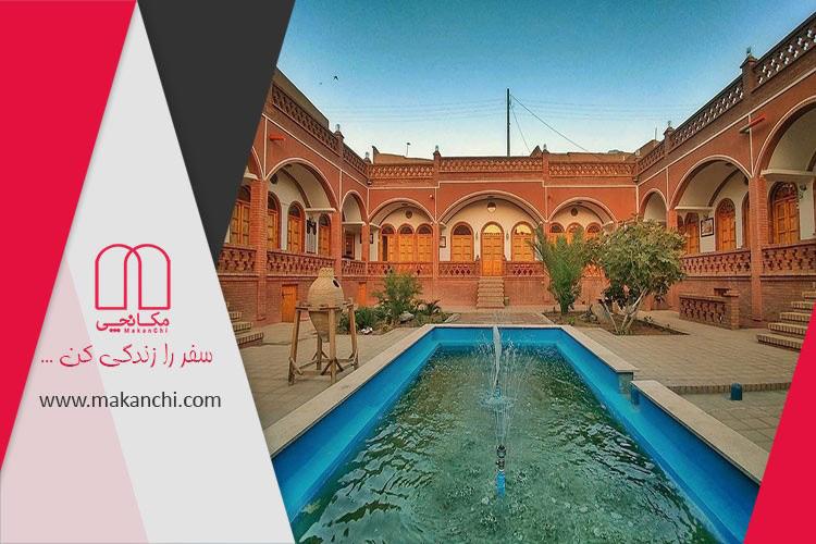 با رزرو آنلاین ویلا و اقامتگاه در سراسر ایران از سایت مکانچی، با خیال آسوده سفر کنید