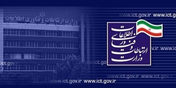 توجه به کیفیت ارتباط مهمترین مطالبه مردم از وزارت ارتباطات